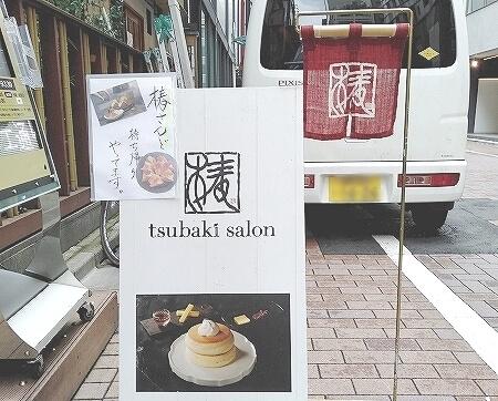 アプリ menu メニュー テイクアウト 椿サロン 銀座 北海道ほっとけーきサンド バナナ パンケーキ ブログ 口コミ 外観