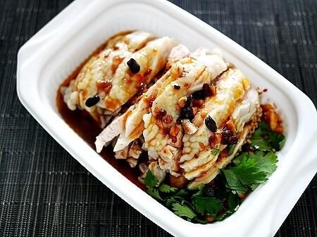 アプリ menu テイクアウト GINZA沁馥園  麻婆豆腐 よだれ鶏 シンフウエン 銀座 中華