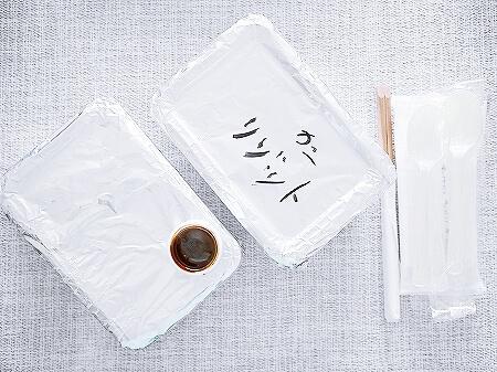 アプリ menu テイクアウト 俺のフレンチ 銀座コリドー街 牛フィレ肉とフォアグラのロッシーニ おすすめ メニュー ブログ ワタリガニのトマトリゾット