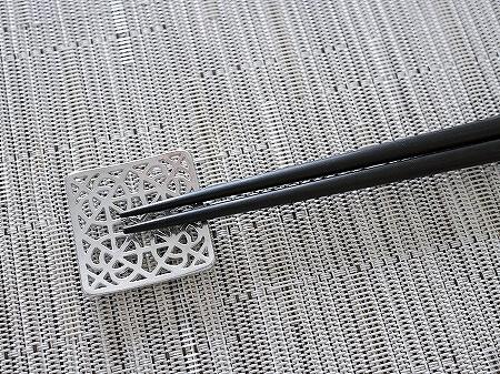 レース柄 錫製 箸置き (京都匙亀) おすすめ
