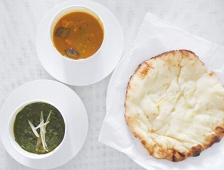 アプリ menu テイクアウト 「自然派インド料理 ナタラジ銀座店 外観 メニュー 持ち帰り チーズナン きのこパラク ベジタブルカレー