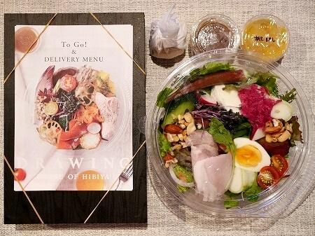 アプリ「menu」でテイクアウト DRAWING HOUSE OF HIBIYA ドローイングハウスオブヒビヤ ミッドタウン日比谷 おすすめレストラン 銀座