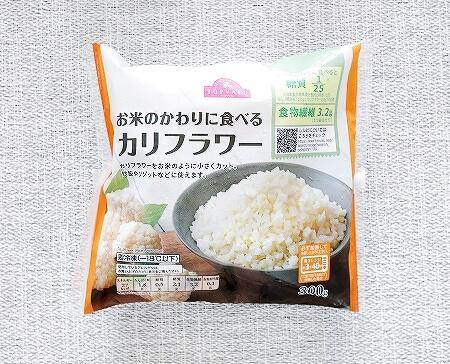 イオン トップバリュ お米のかわりに食べるブロッコリー お米のかわりに食べるカリフラワー 冷凍 ブログ レビュー 口コミ 味