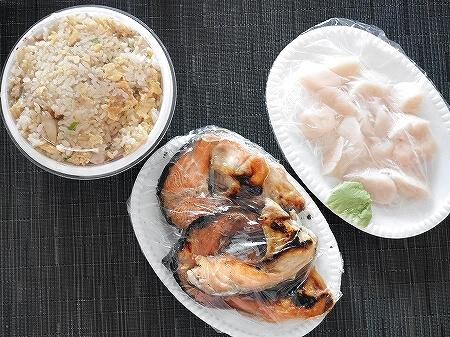 コスパ 月島の居酒屋 魚仁 うおじん 安い 外観 魚屋 刺身 お惣菜 チャーハン ホタテ さけ