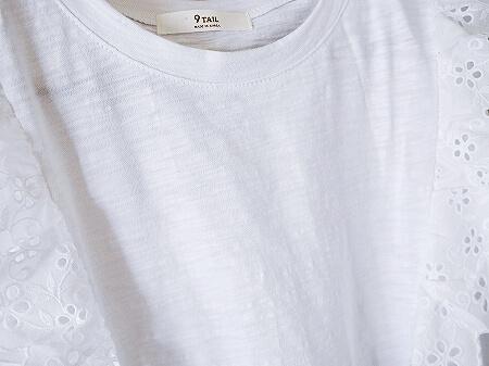 DHOLIC ディーホリック スカラップアイレットレーススリーブレス・b60226 ブログ 着画 Tシャツ トップス