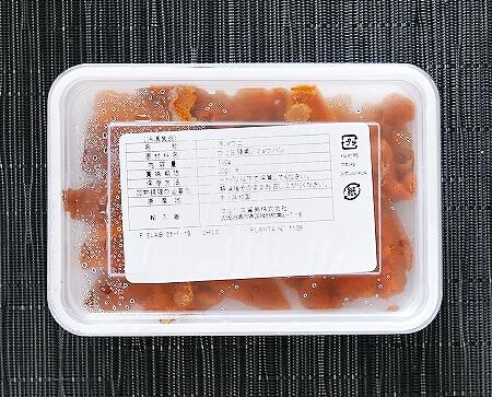 羽田市場 オンラインショップ 通販 おすすめ 口コミ レビュー 漁師さん応援プロジェクト ブログ 食べ方 ウニ