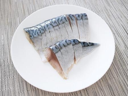 羽田市場 オンラインショップ 通販 おすすめ 口コミ レビュー 漁師さん応援プロジェクト ブログ 食べ方 しめさば