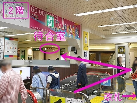 東武鉄道浅草駅 おすすめ待ち合わせ場所 乗り場の場所 待合室 正面改札口 行き方 乗り方 構内マップ 地図
