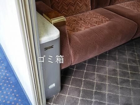東武鉄道 特急 スペーシア個室 きぬ 室内 おすすめ 鬼怒川温泉旅行記 ブログ コンパートメント ゴミ箱