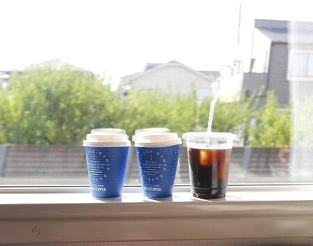 東武鉄道 特急 スペーシア個室 きぬ 室内 おすすめ 鬼怒川温泉旅行記 ブログ コンパートメント 飲み物 コーヒー