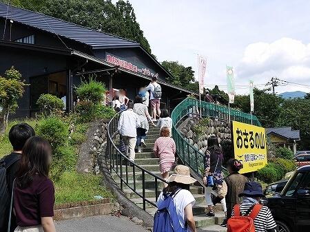 鬼怒川温泉ロープウェイでおさるの山へ 行き方・料金 鬼怒川温泉旅行記 ブログ シャトルバス乗り場