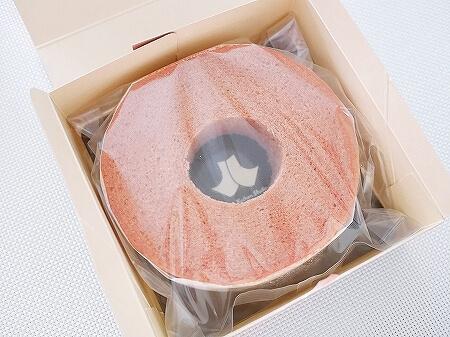 鬼怒川温泉 おすすめのお土産 値段 ブログ 宿泊記 旅行記 はちや HACHIYA バウムクーヘン バームクーヘン いちごバウム