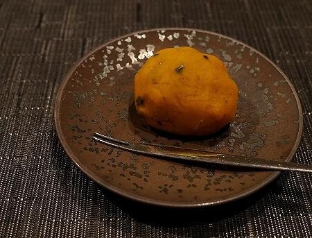 仙太郎 10月のおはぎ 南瓜 かぼちゃのおはぎ