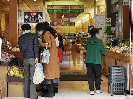 山形県アンテナショップ「おいしい山形プラザ」 銀座 野菜 八百屋 物産館