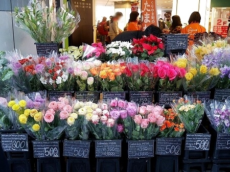 銀座で野菜を安く買えるお店 交通会館マルシェ 元気村 産直市場 おすすめ 八百屋