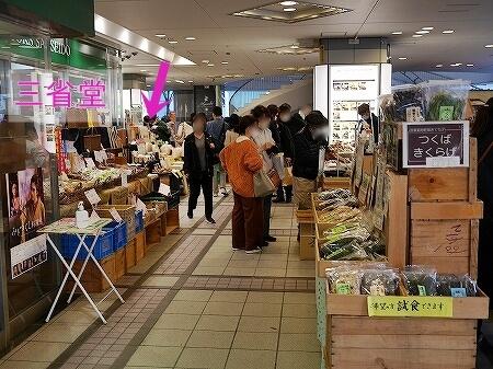 銀座で野菜を安く買えるお店 交通会館マルシェ 元気村 産直市場 おすすめ 八百屋 有楽町 場所