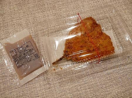松屋銀座 アールエフワン RF1 アジフライ 真アジの大葉フライ 口コミ 感想 レビュー ブログ