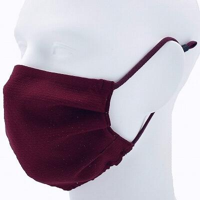 ボルドー色のマスク 銀のチカラ 洗える制菌マスク おすすめマスク 軽い 着画 口コミ ブログ レビュー 感想 ワインレッド