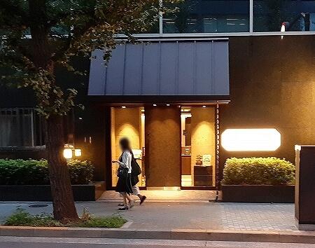 平河町かなや テイクアウト 金谷ホテル レストラン 東京 外観