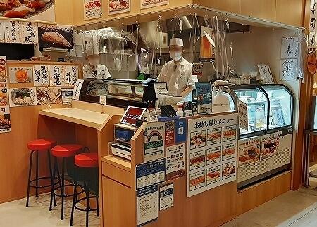テイクアウト つきぢ神楽寿司 豊洲場外店 口コミ ブログ レビュー 店内 豊洲市場