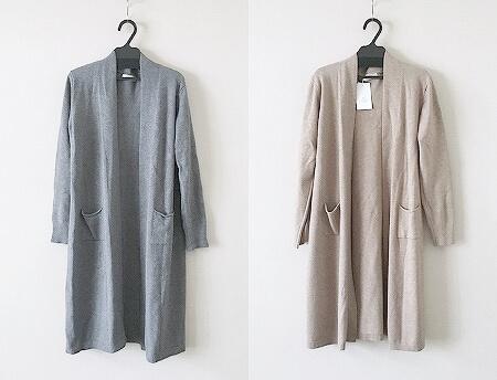 GINZA TAKEYA 韓国系ファッション 安い 銀座ナイン おすすめ インポート かわいい服 ロングカーディガン
