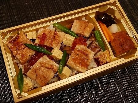 平河町かなや テイクアウト 金谷ホテル レストラン 東京 あなごちらし弁当