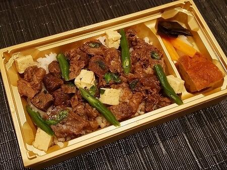 平河町かなや テイクアウト 金谷ホテル レストラン 東京 牛しぐれ煮弁当
