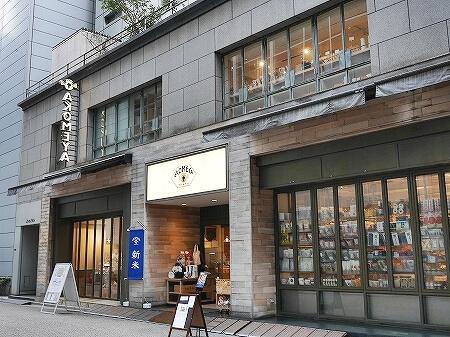 AKOMEYA TOKYO 銀座本店 アコメヤ 閉店 外観 ブログ 口コミ レビュー