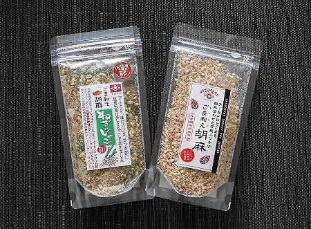 AKOMEYA TOKYO ごま和え胡麻(無添加) スタンドパック 口コミ レビュー ブログ 感想 アコメヤ銀座