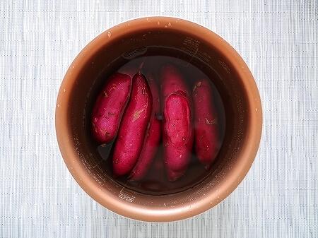 超簡単な焼き芋の作り方 炊飯器で焼き芋 焼いも レシピ