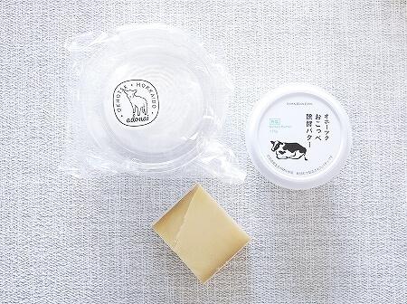 北海道産ナチュラルチーズ専門店 チーズのこえ 清澄白河 ブログ 口コミ レビュー かしわプレミアム 槲プレミアム おすすめ 店内 オホーツクおこっぺ発酵バター