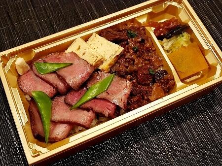 平河町かなや テイクアウト 金谷ホテル レストラン 東京 和牛ローストビーフと牛しぐれ煮弁当