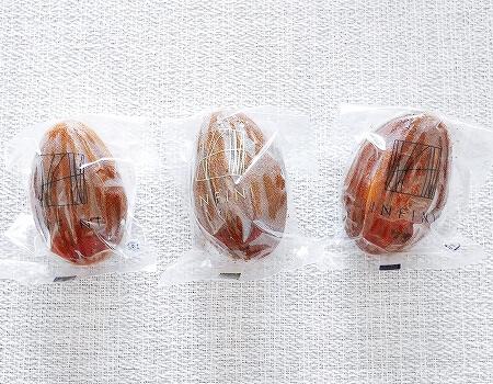 手土産におすすめ INFINI 焼き菓子 松屋銀座 スイーツ店 アンフィニ クッキー マドレーヌ グランドパッション グランドカフェ グランドベルガモット