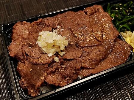 アプリ「menu」でテイクアウト うしごろ銀座 高級焼肉 メニュー 極上赤身ステーキ弁当 ネギ塩タンと焼肉弁当