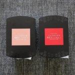 パレスホテル東京のレトルトカレー 和牛ビーフカレー 黒豚ポークカレー ブログ 口コミ レビュー 値段 オンラインショップ