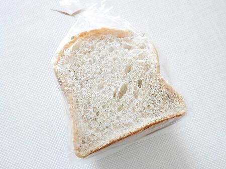 ブリコラージュ ブレッド アンド カンパニー(bricolage bread and co.) ブログ 口コミ レビュー 六本木 おすすめ パンドミ