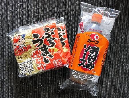 広島のアンテナショップ「ひろしまブランドショップTAU」 銀座 ぶちうまい焼きそば カープお好みソース