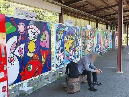 伊豆稲取駅のホーム プレバト スプレーアート 作品 ブログ 伊豆熱川旅行記