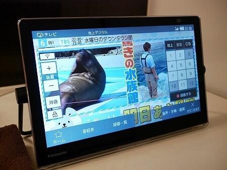 パナソニック お風呂テレビ ポータブルテレビ プライベートビエラ15V型 UN-15CN10-K ブログ 口コミ レビュー 感想
