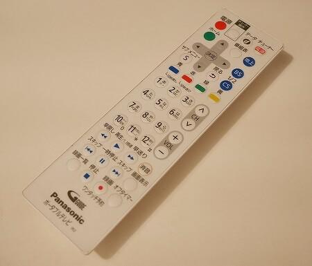 パナソニック お風呂テレビ ポータブルテレビ プライベートビエラ15V型 UN-15CN10-K ブログ 口コミ レビュー 感想 ユーチューブ リモコン