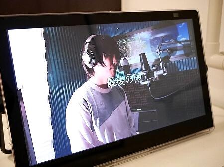 パナソニック お風呂テレビ ポータブルテレビ プライベートビエラ15V型 UN-15CN10-K ブログ 口コミ レビュー 感想 ユーチューブ