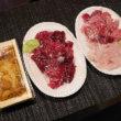 コスパスゴイ!月島の居酒屋「魚仁」で買えるお刺身やお惣菜が安くておいしい!一皿500円や300円も!(うおじん)